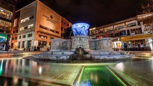 Centro comercial «Avas»
