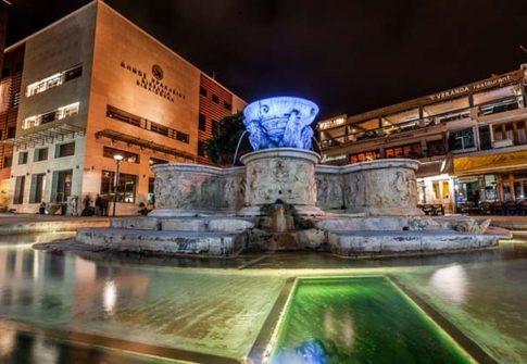 """Centro comercial """"Avas"""""""